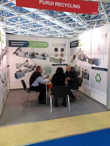 purui platsics recycling machine in russian fair 1.jpg