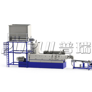 BOTTLE FLAKES GRANULATING LINE