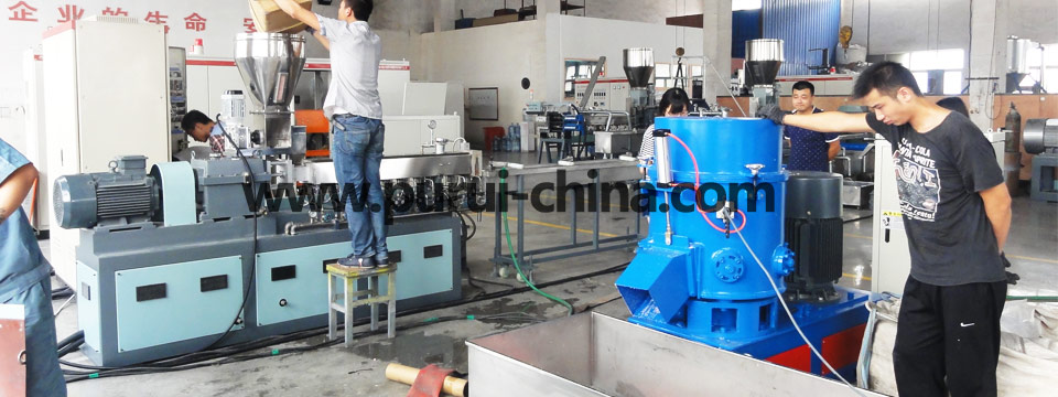 plastic-recycling-machine-83.jpg