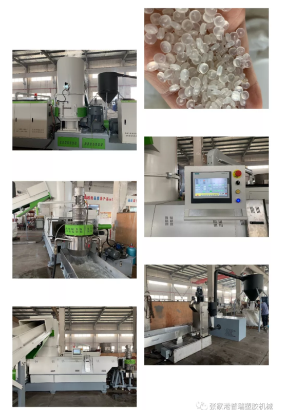 plastic granulator line for film.png